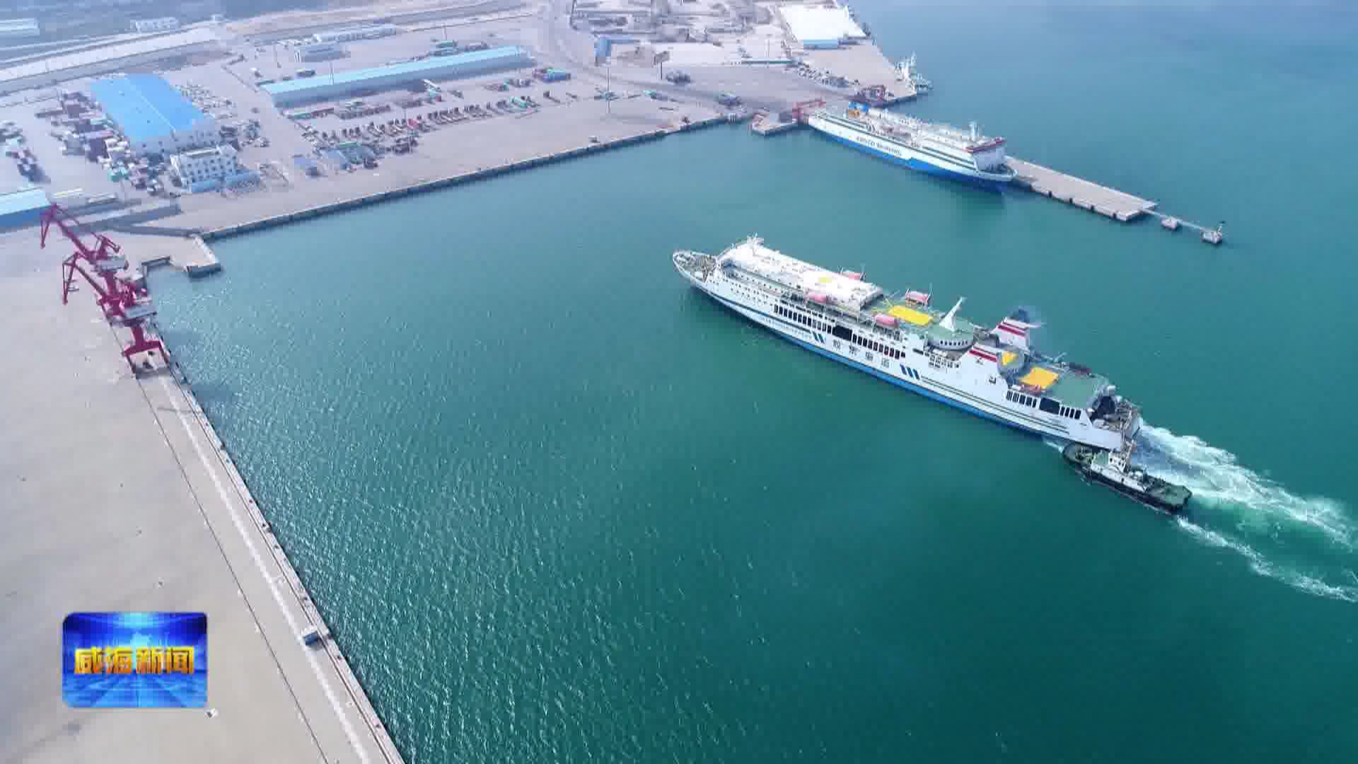 1222威海港口百万标箱[00_01_28][20201222-193422]