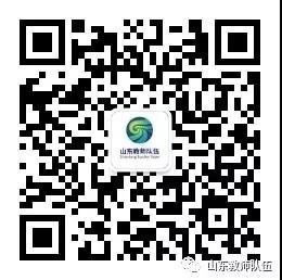 微信图片_20200315084403
