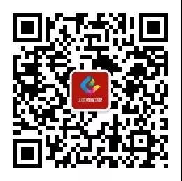 微信图片_20200315084357