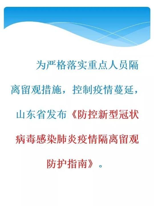 微信圖片_202002121854451