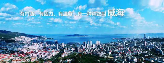 威海东部滨海新城地下综合管廊工程――致力威海精致城市建设