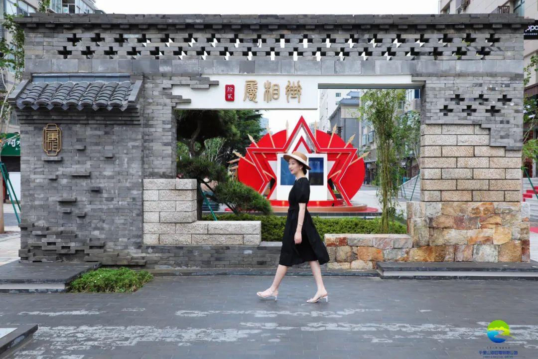 """威海记忆+""""国潮""""文化,这条百年老街玩出新花样"""