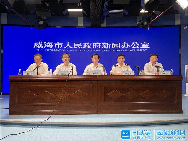 权威发布丨威海综合保税区封关运行三周年,取得这些成绩!