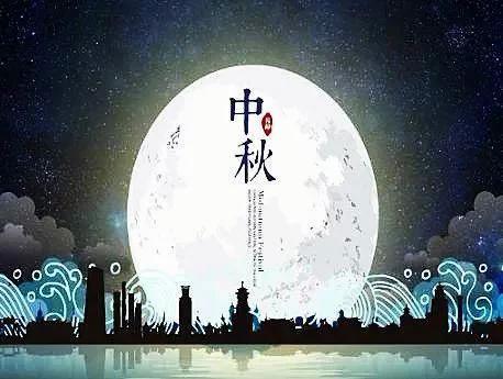 网络中国节・中秋节�蛑星锝诘挠衫春拖八�