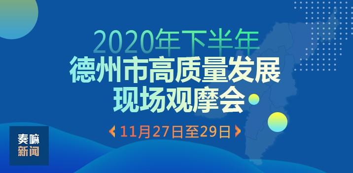 寰俊鍥剧墖_20201126163857