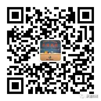 寰俊鍥剧墖_20210108114211