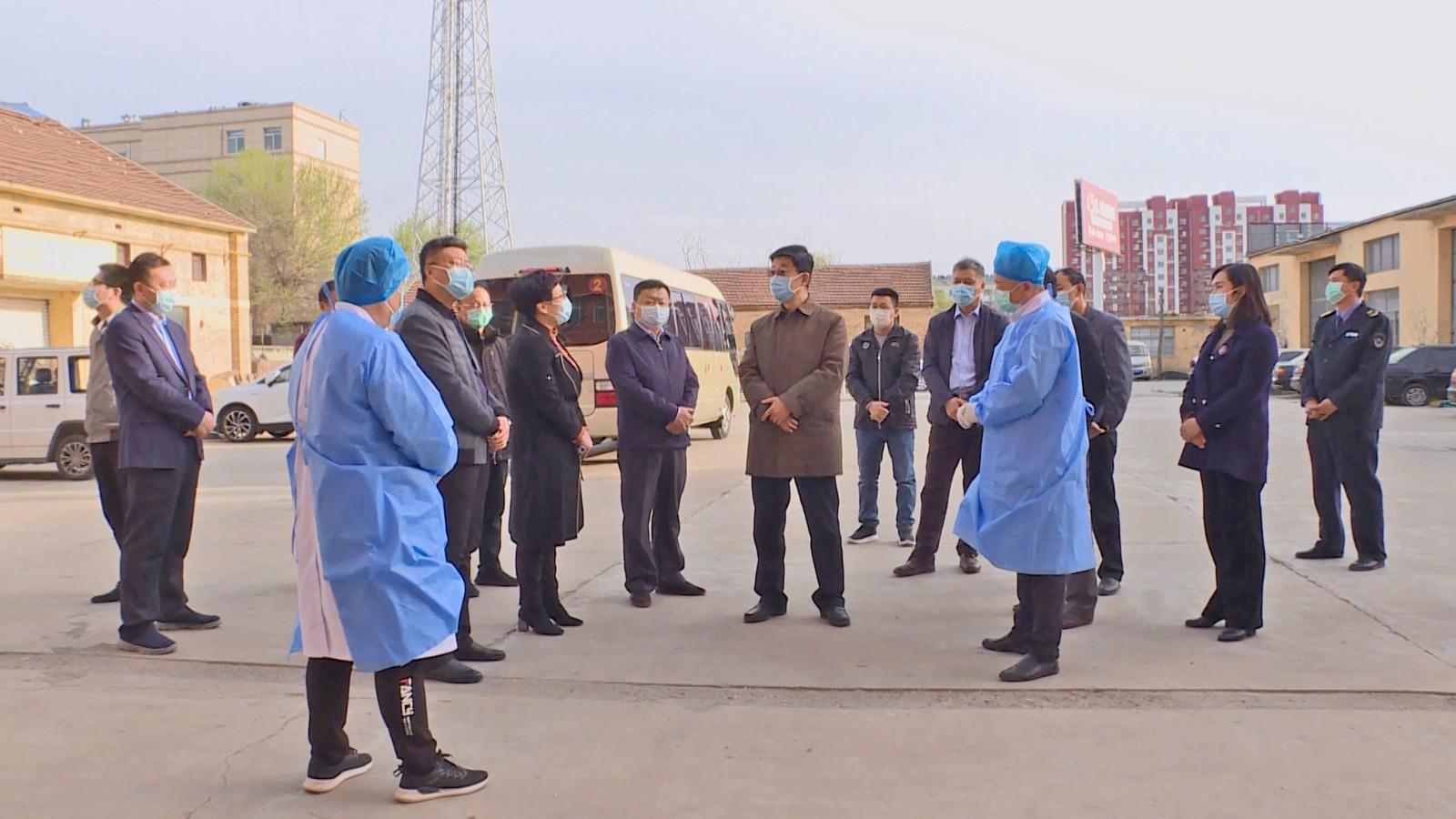 范宇新来陵城区调研入境人员集中隔离观察工作情况