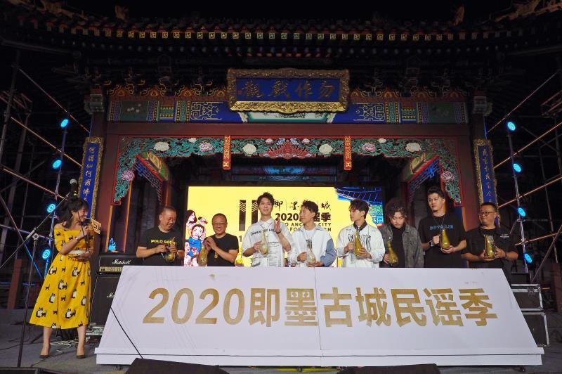 微信图片_20201004084512