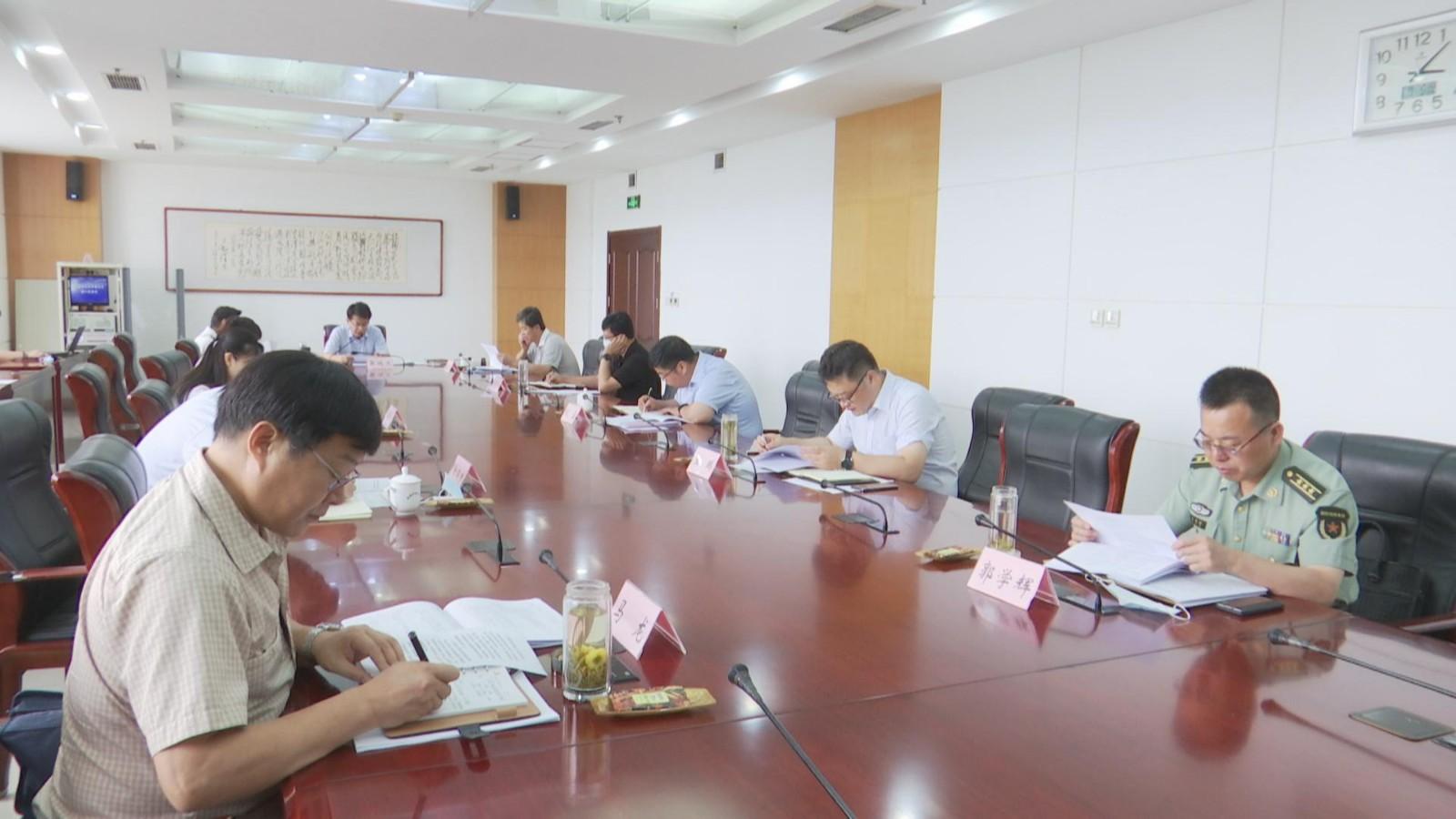 滨城区委深化改革委员会第六次会议召开