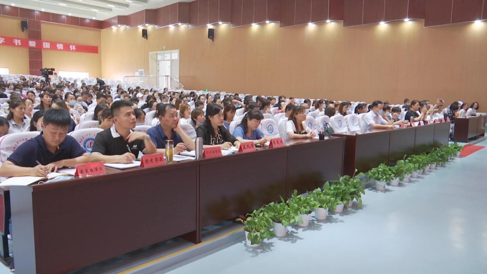 濱城區學前教育管理干部及骨干教師培訓班今天開班