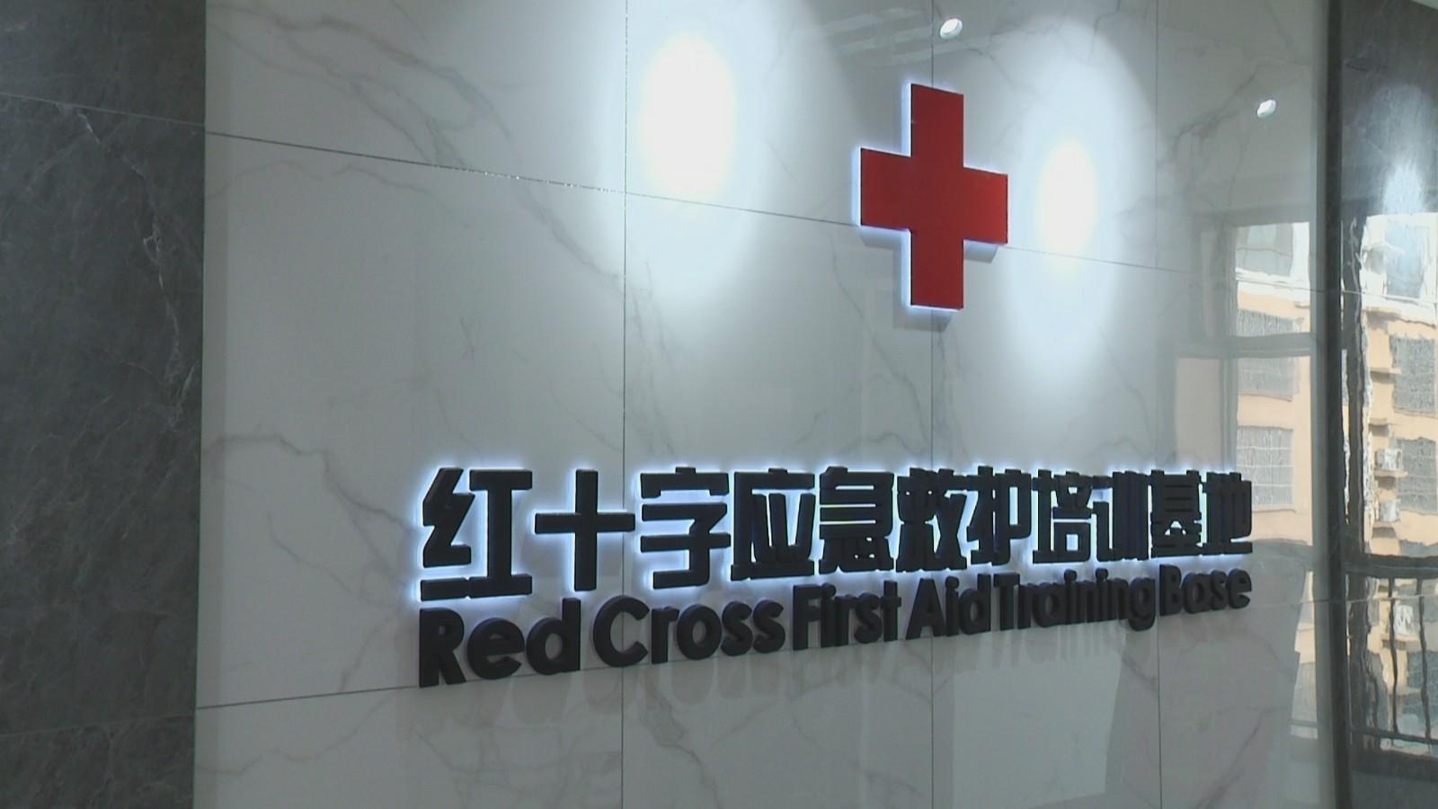 省红十字会调研组来我区调研7