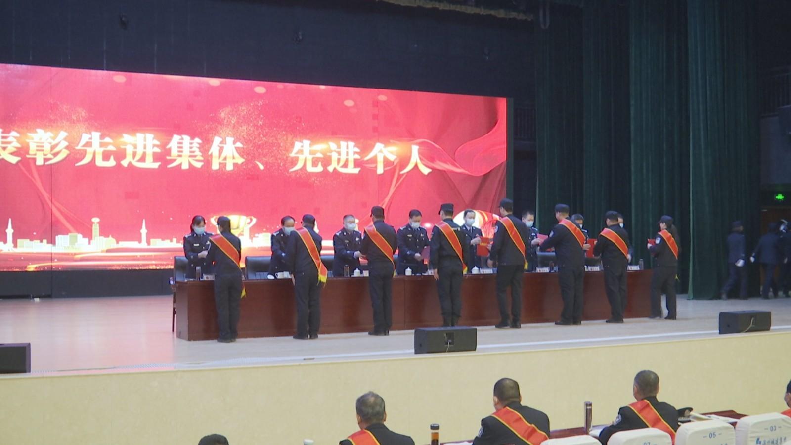 滨城区公安工作会议召开4
