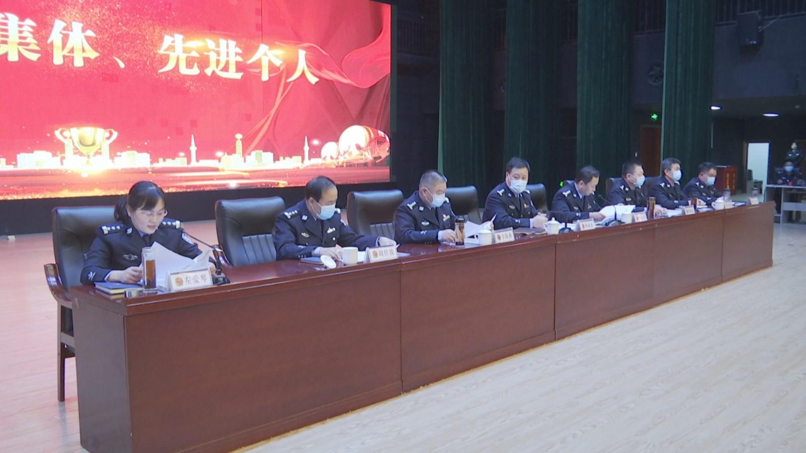 滨城区公安工作会议召开2