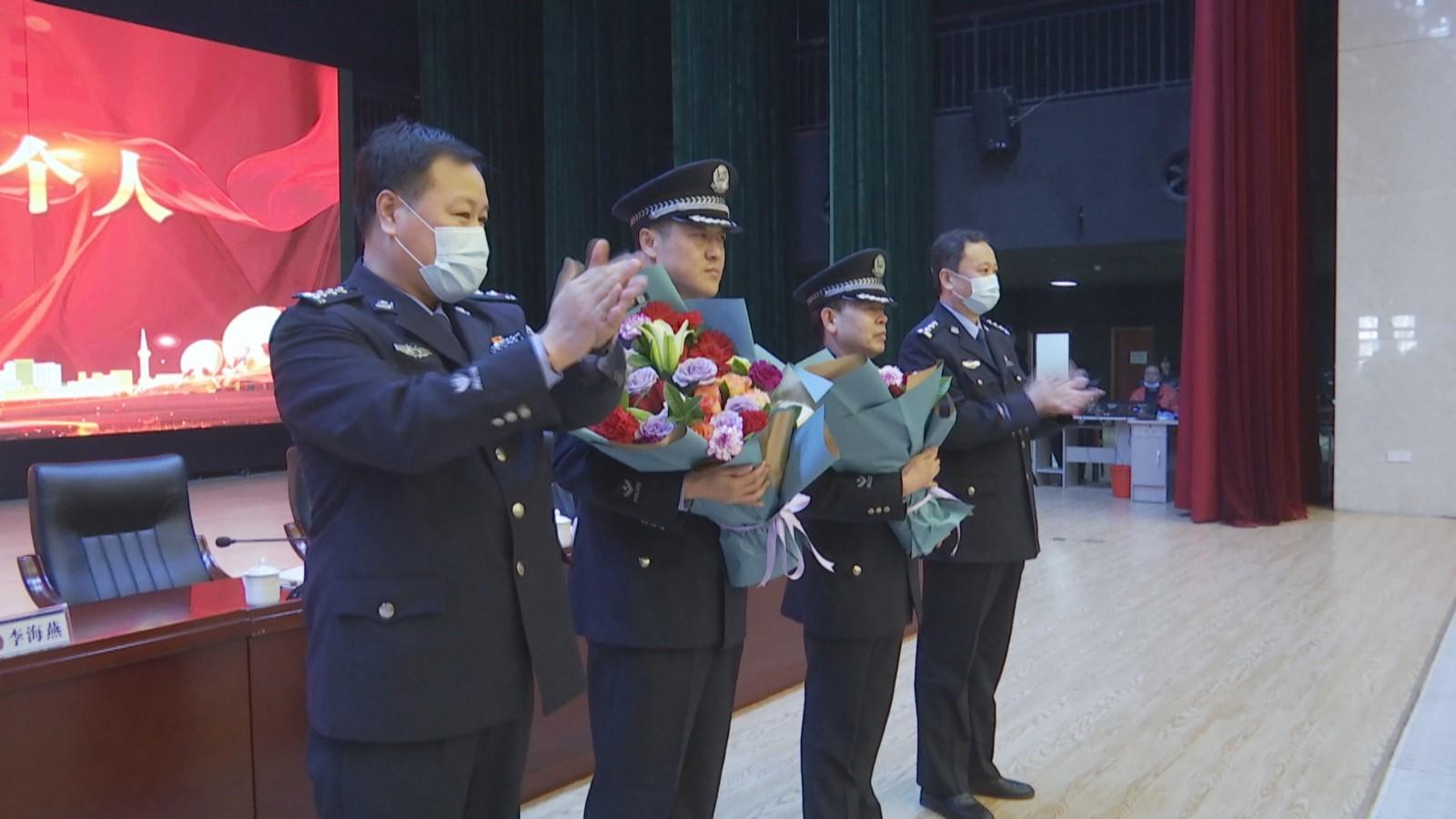 滨城区公安工作会议召开3