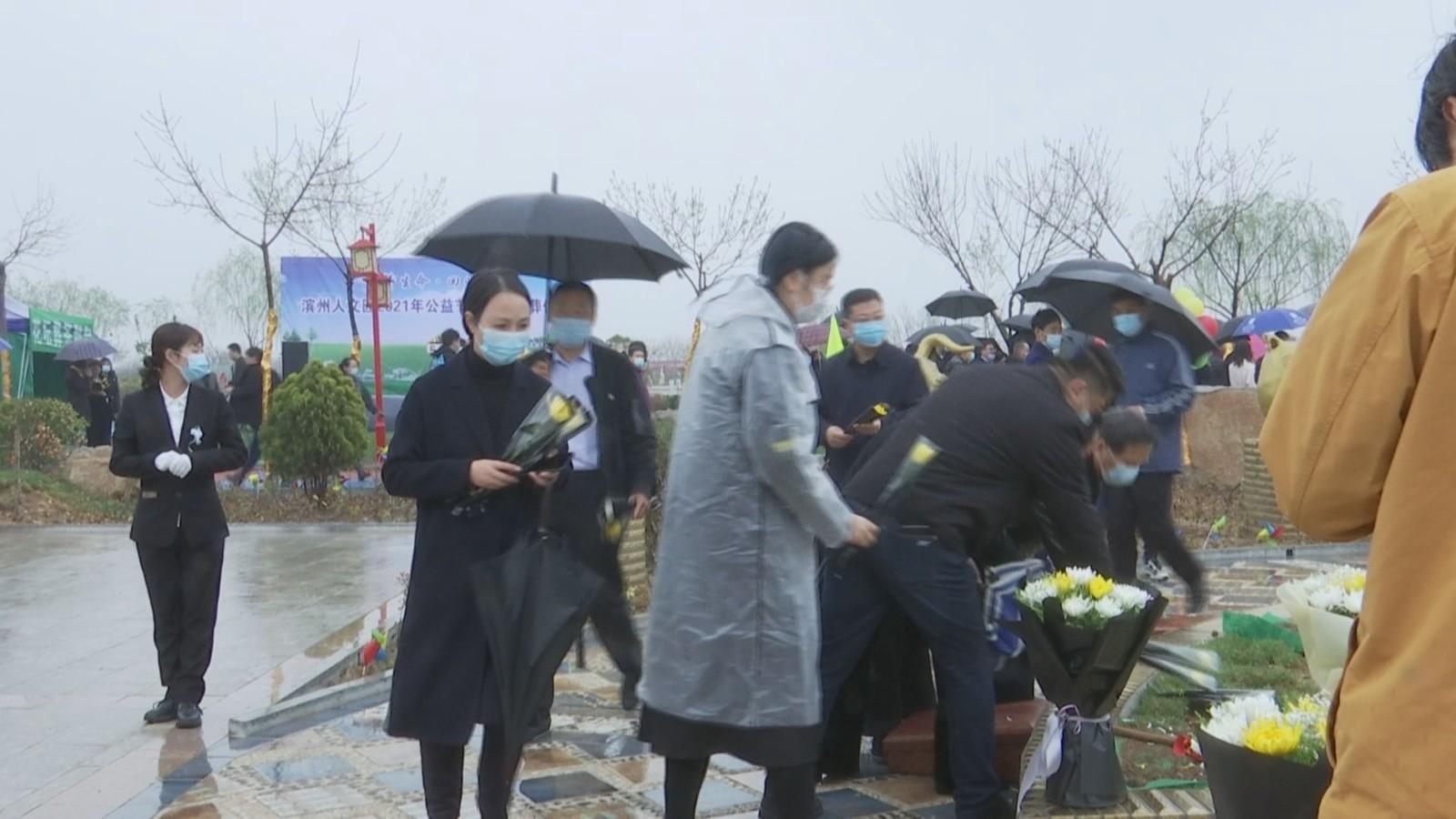 民政局殡葬3