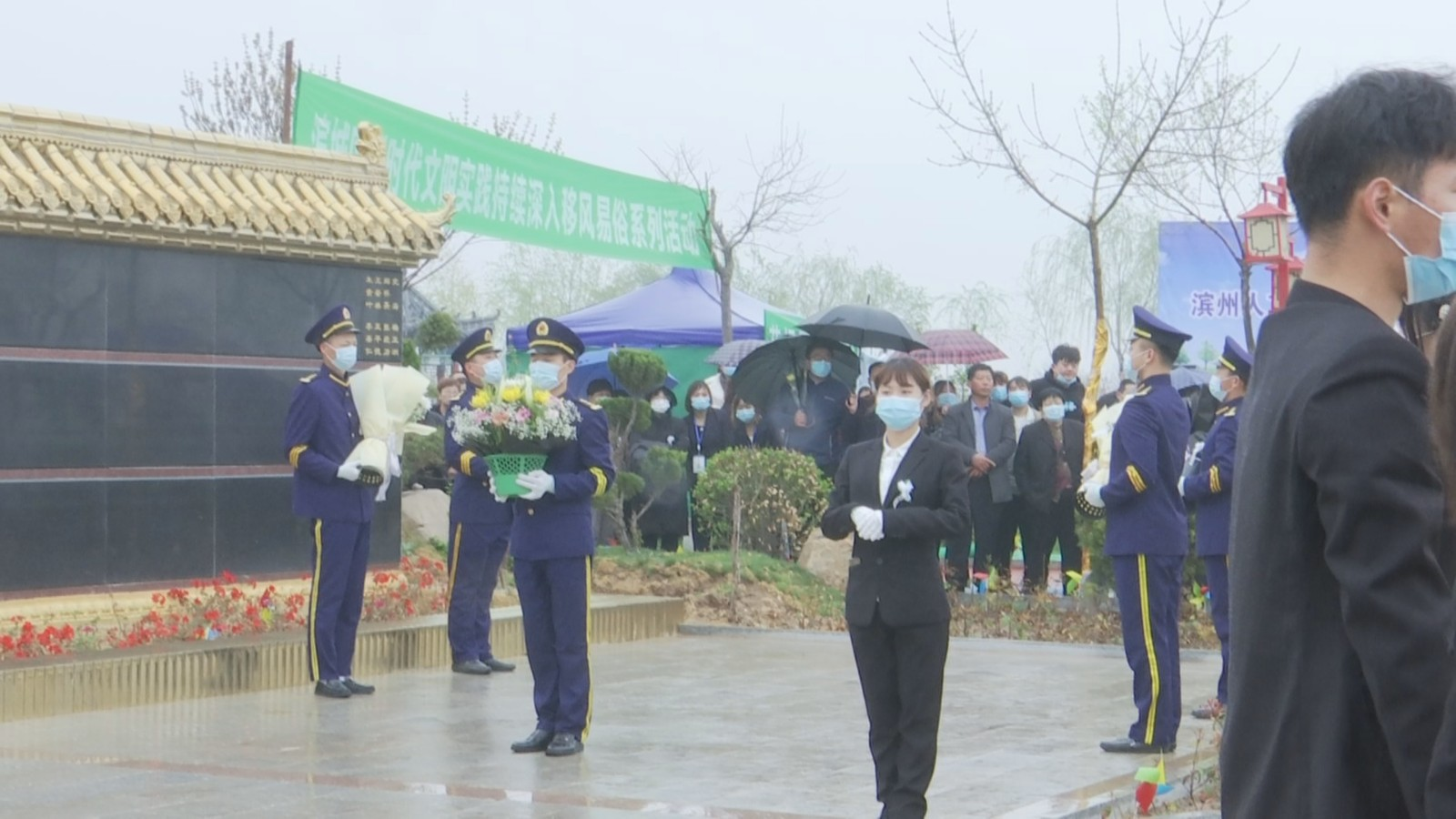 民政局殡葬4