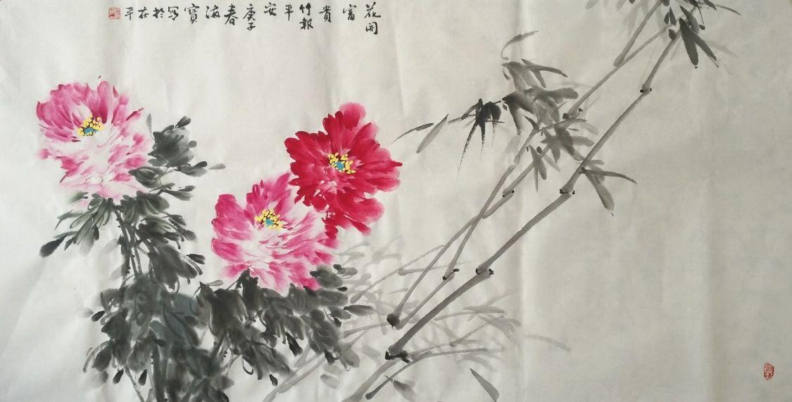 国画:《花开富贵