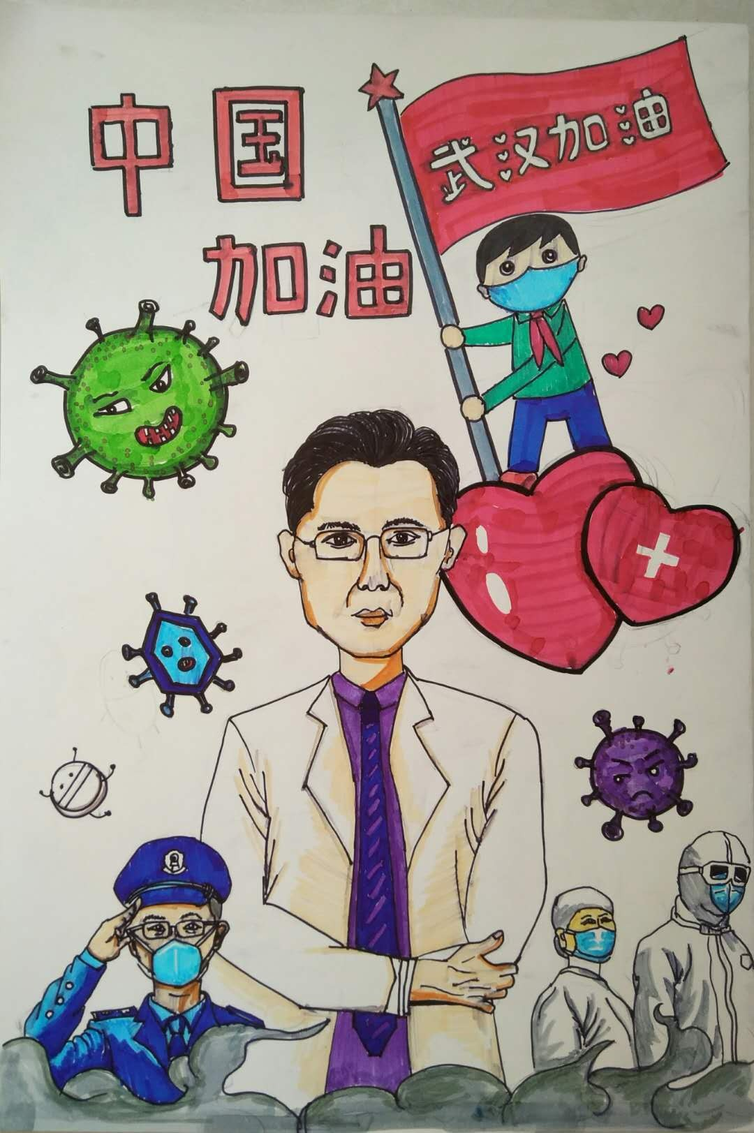 抗击疫情手绘宣传画—茌平区马沙幼儿园