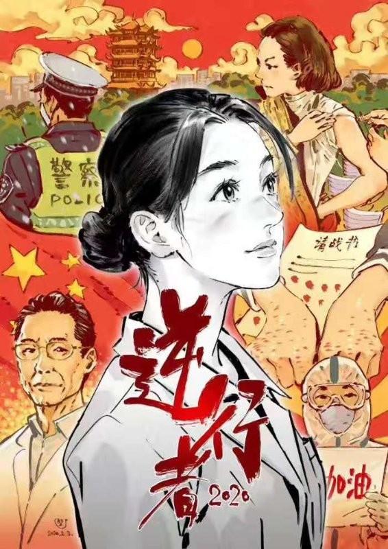 茌平区肖庄中学公益图片04