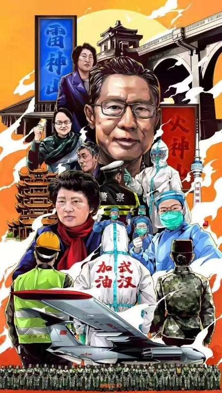 茌平区肖庄中学公益图片02