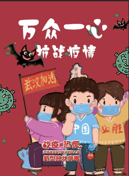 茌平区肖庄中学公益图片03