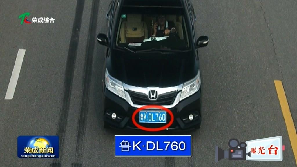 20200629荣成新闻星期一
